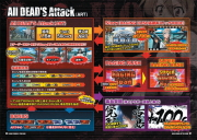 学園黙示録All DEAD'S Attack(ART)